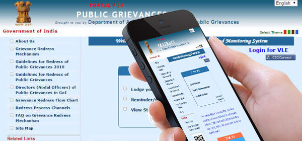 Great! Now a Mobile App to Register Governance-Related Grievance