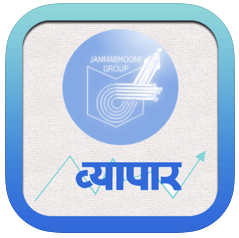 vyapar - business apps